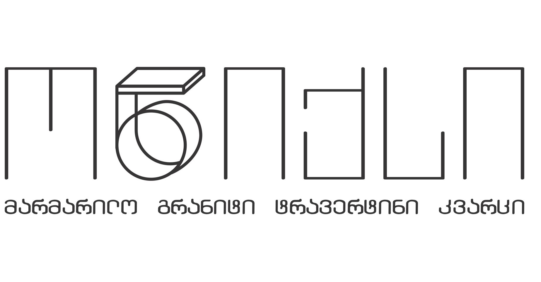 logo-white-3